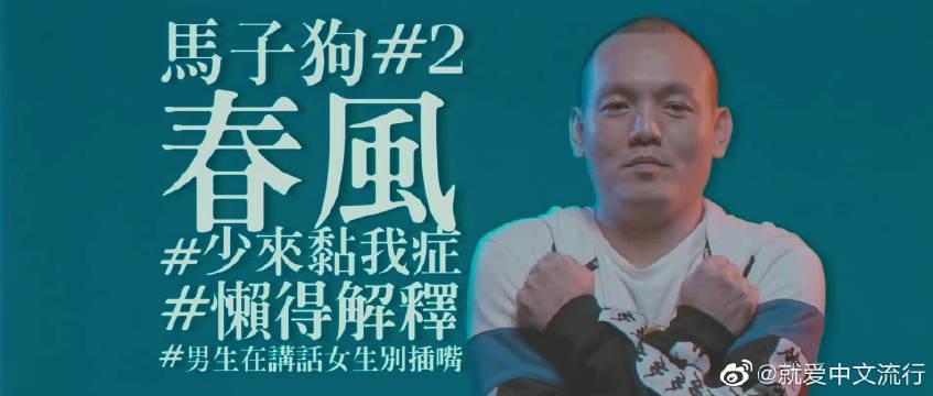 搞怪天王罗志祥联合玖壹壹为我们带来《我跟你卡好》MV……