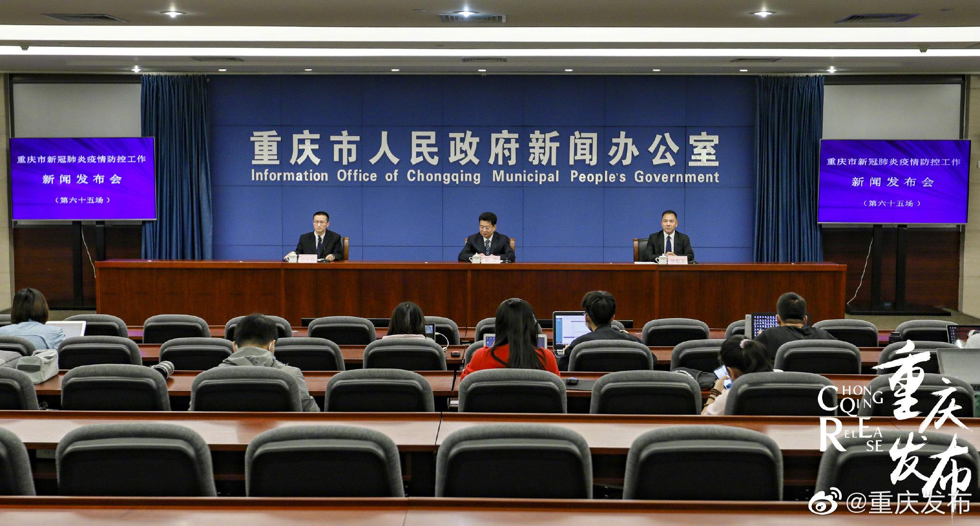 重庆对武汉市及湖北省其他地区来渝返渝人员全部进行核酸检测图片