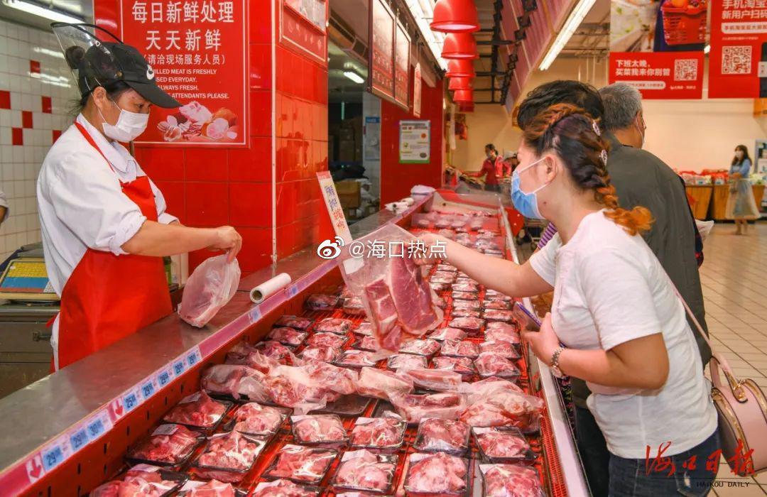 海口猪肉价格降了!卖猪肉啦!