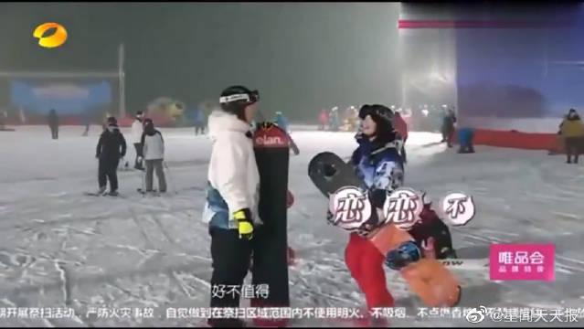 一个人玩特高级滑雪道,何雯娜专业评价,这叫落叶飘!!