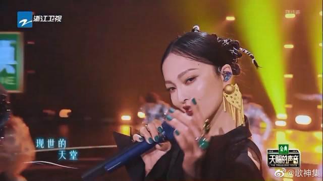 张韶涵女王风妆容霸气十足!与檀健次热舞合唱《光之翼》!