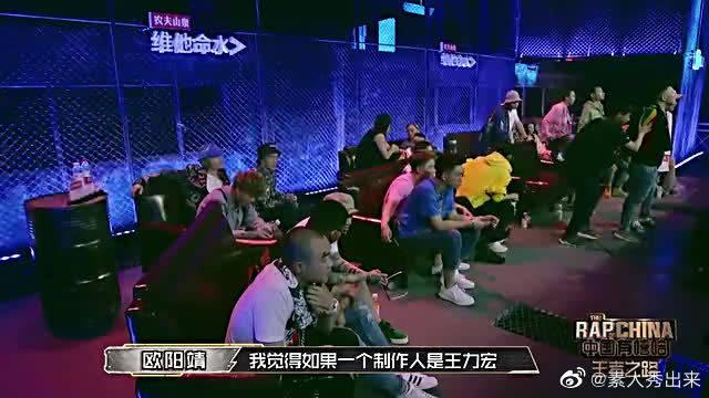 嘻哈侠否认自己是欧阳靖,和选手们打成一片享受嘻哈音乐