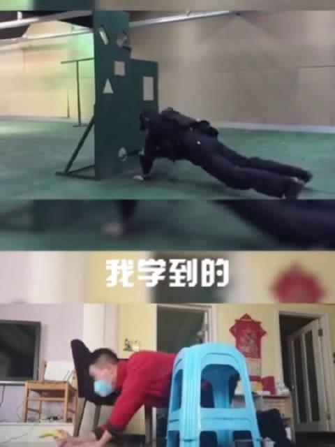 警校生宅家战术课,一顿操作猛如虎! (中国人民公安大学)