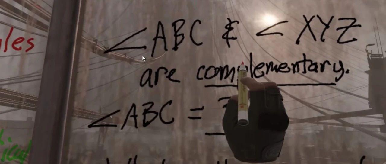 讨厌数学的我,竟然在 VR 游戏里听老外讲了一堂数学课