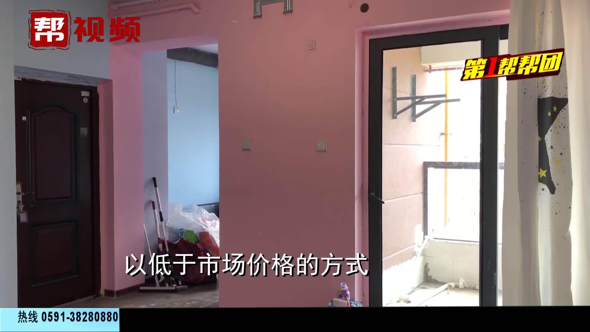 122平米房屋被隔成7房4卫,大阳台成淋浴室?他们坐不住了!