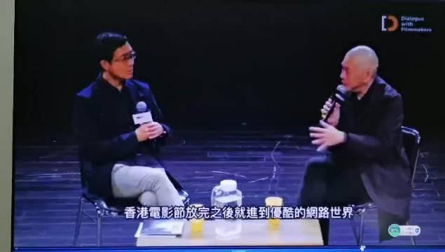 蔡明亮去年在港大讲座,笑谈自己片子在网站四百多万点击量……