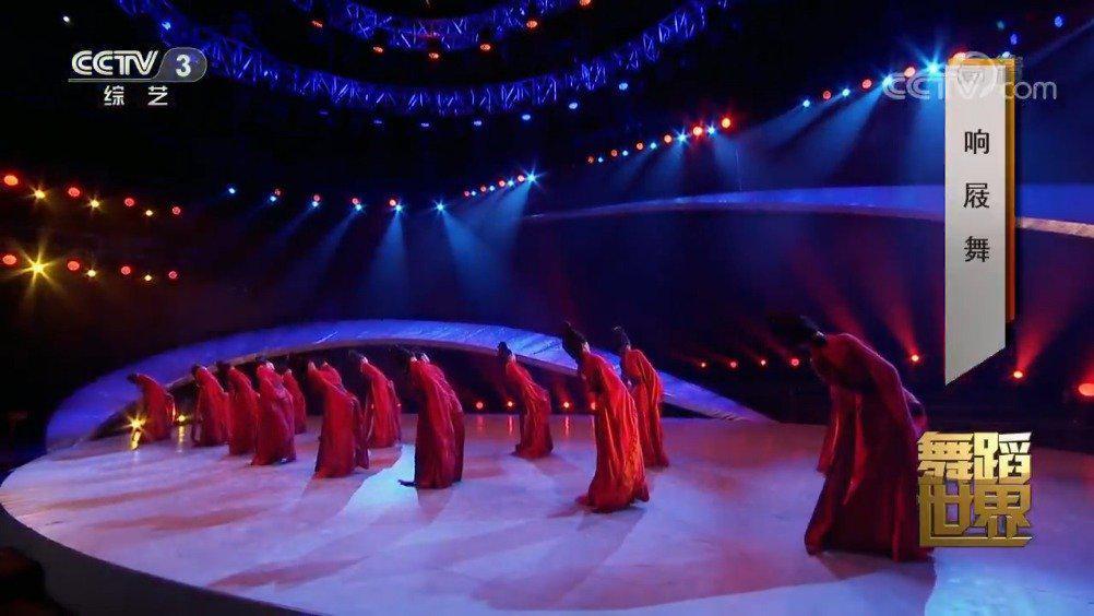 CCTV3综艺 舞蹈世界 央视网 《响屐舞》 编导:张杏 作曲:姜景洪