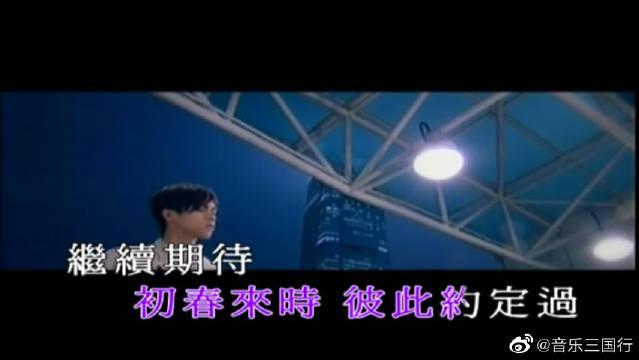 《樱花树下》,是一首粤语歌曲,由中国歌手张敬轩演唱