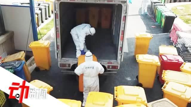 疫情期全国医疗废物如何日产日清?每天近3400吨 22城超负荷运行