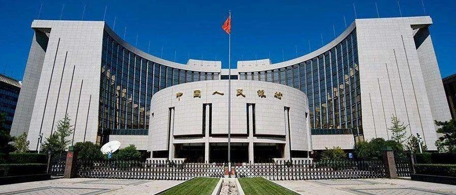 中国人民银行行长易纲出席第41届国际货币与金融委员会视频会议