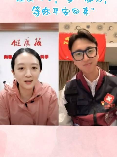 听中国疾控中心病原生物学博士王佶讲述