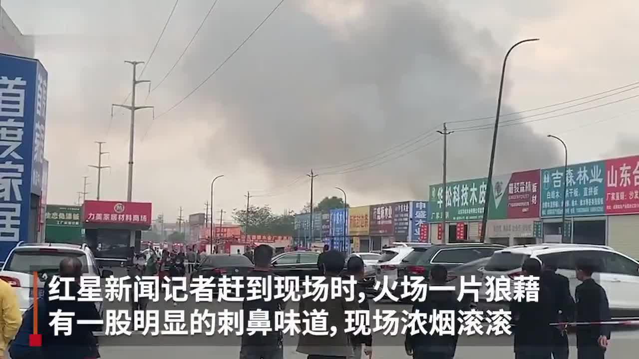 突发!成都市新都区一家居材料市场突发火灾 现场浓烟滚滚