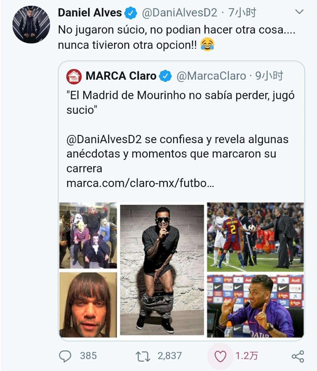 上周,《马卡报》发文回顾了当年阿尔维斯批评穆里尼奥的言论……
