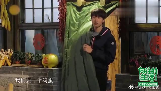 导演组一个鸡蛋卖60块,魏大勋哭笑不得:物价局同意吗?