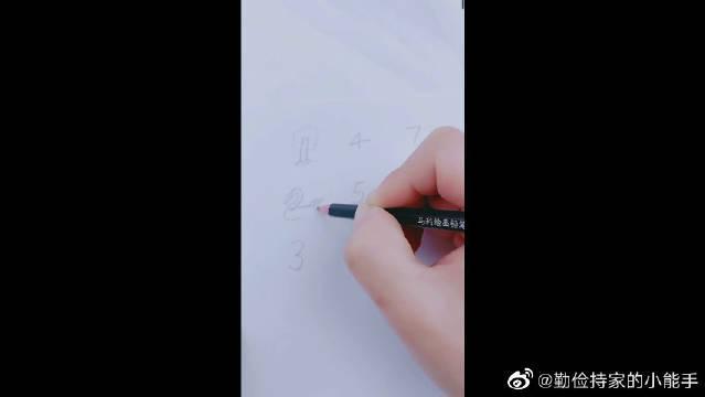 用阿拉伯数字可以作画你们知道吗?教你们用数字来做一幅画吧!
