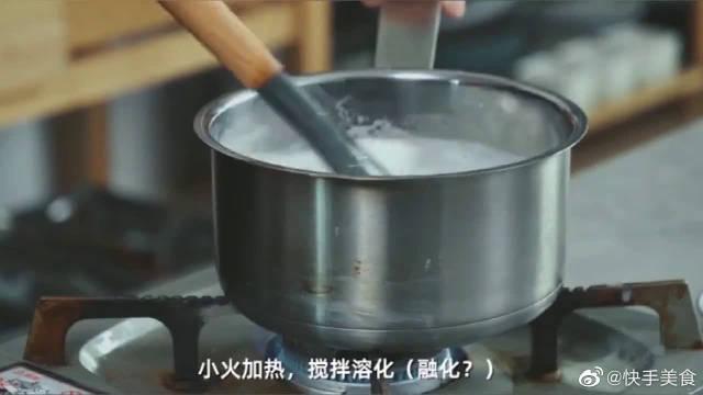 大白兔奶茶,浓浓的奶香味,珍珠嚼劲十足