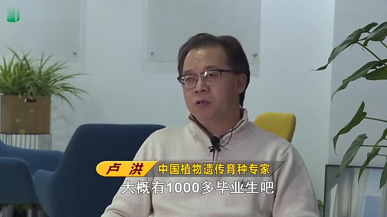 """十堰荣耀丨卢洪:为""""粮""""辰美景踏歌行"""