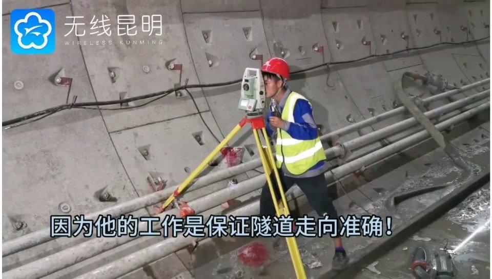 """K视频   一起来""""云""""监工!带你去看地铁5号线盾构隧洞长啥样"""