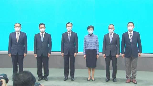 国务院任免香港特区主要官员,其中2人引发外界关注