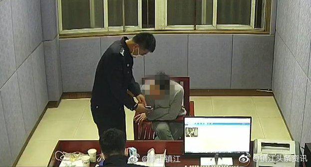 伤我的心,还盗刷我的卡!丹徒警方抓获一盗刷银行卡犯罪嫌疑人