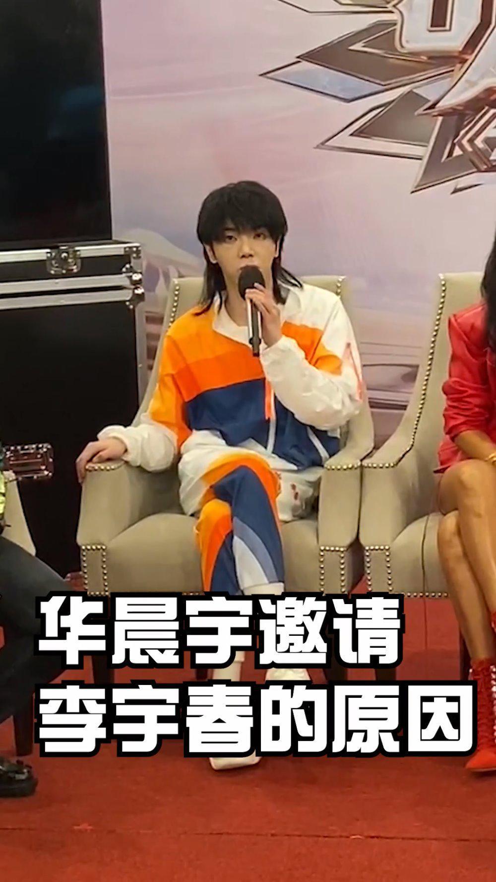 讲出为什么要和李宇春一起去合唱这首歌!