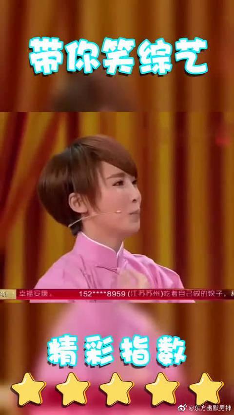 李鸣宇声称谢楠喜欢吴亦凡,谢楠立马喊停婆婆会看这节目!
