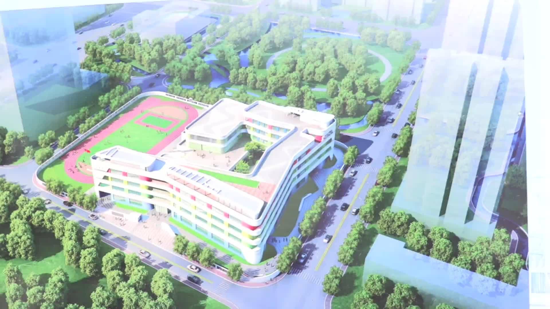 天津外国语大学附属高新区外国语学校开建