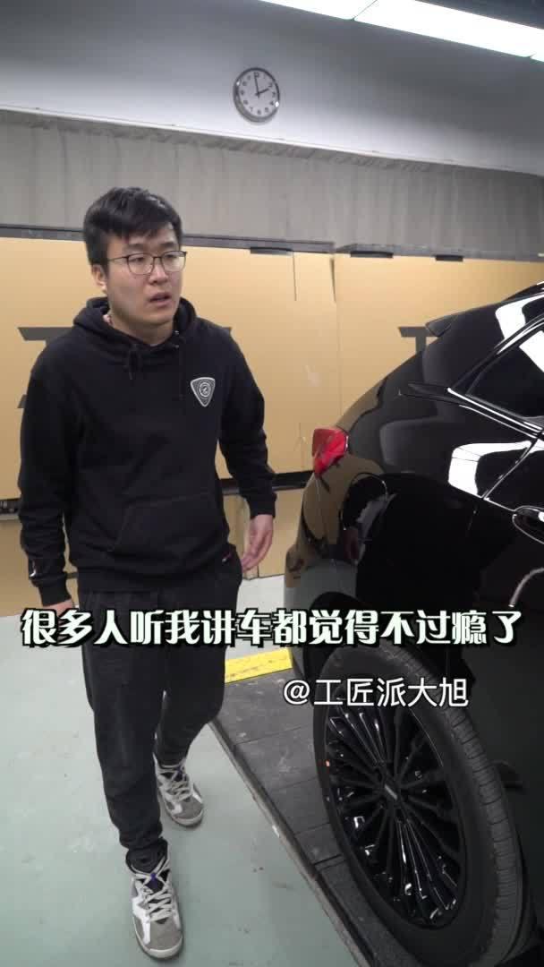 视频:旭总说车干说说腻了,今天一边拆一边聊插混版的WEY VV7!