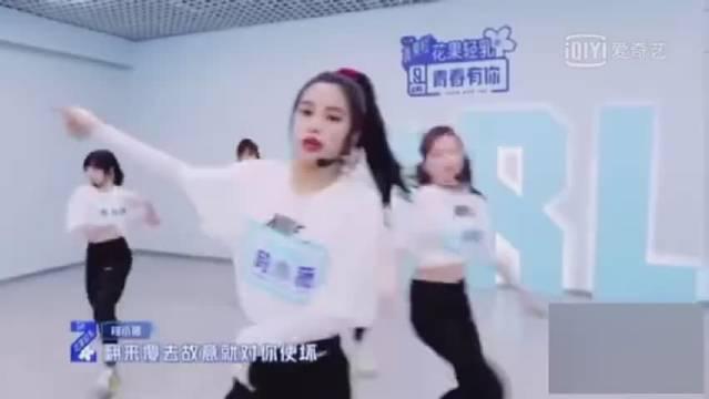 段小薇的RAP也被吐槽了,不过没刘海的她比有刘海好看,但是rap……