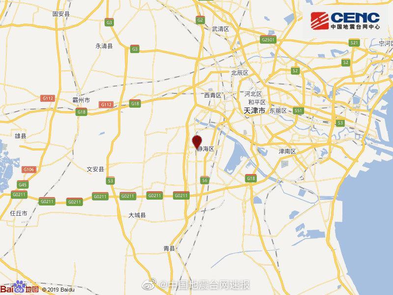 天津静海区发生2.0级地震 震源深度15千米图片