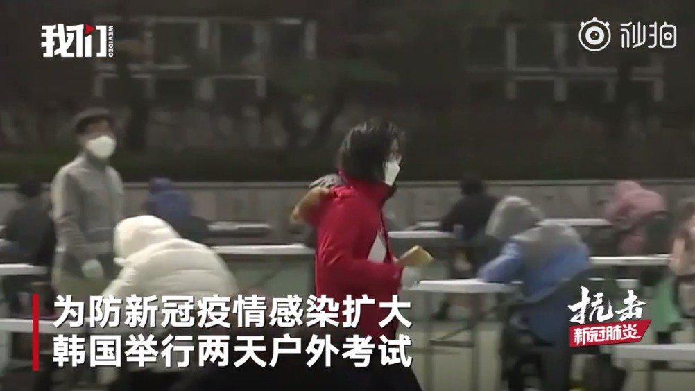 韩国7000余人露天考试考卷被吹走 考生:能考就不错了