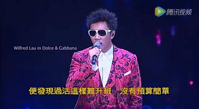 """刘浩龙《脏话阿七》 """"人生最痛那晚没有烧炭""""这是人生吧……"""