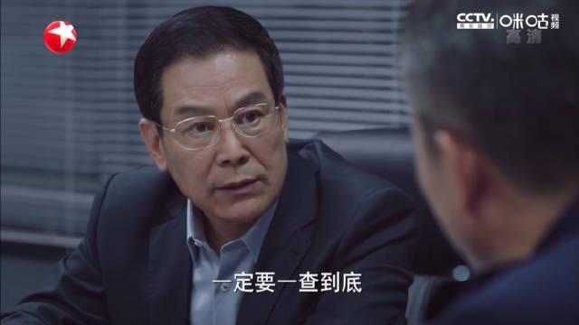 王市长:这案子不管涉及到谁,哪怕是他杨建群,哪怕是我王伟达……