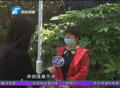 女子郑州 立尔美整形医院做隆鼻,做完鼻子一直不舒服……