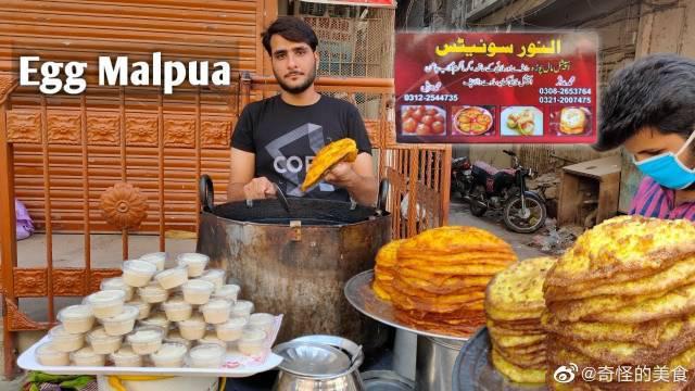 鸡蛋马普亚,巴基斯坦卡拉奇街头小吃