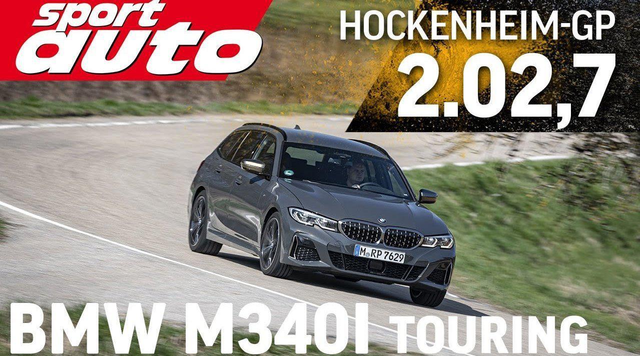 宝马M340i旅行版圈速车载:霍根海姆GP赛道2分02
