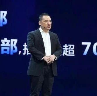 阅文集团震荡:吴文辉梁晓东离职 程武任CEO侯晓楠任总裁