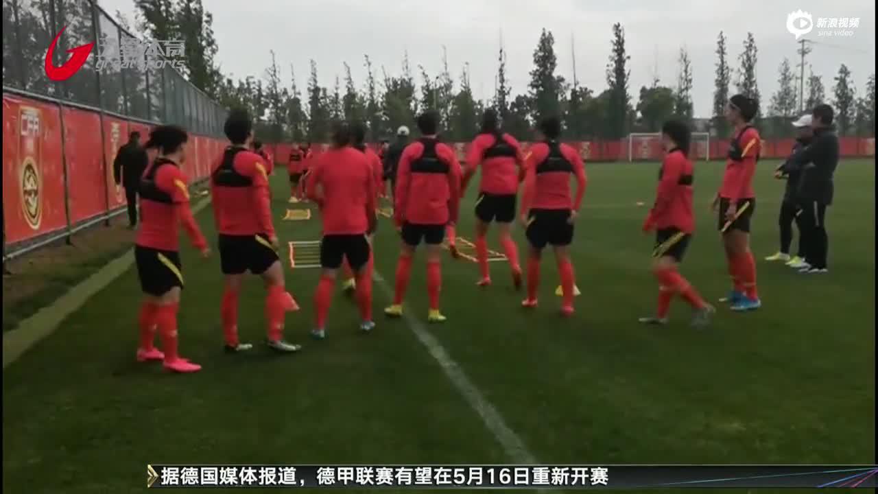 中国女足结束苏州集训