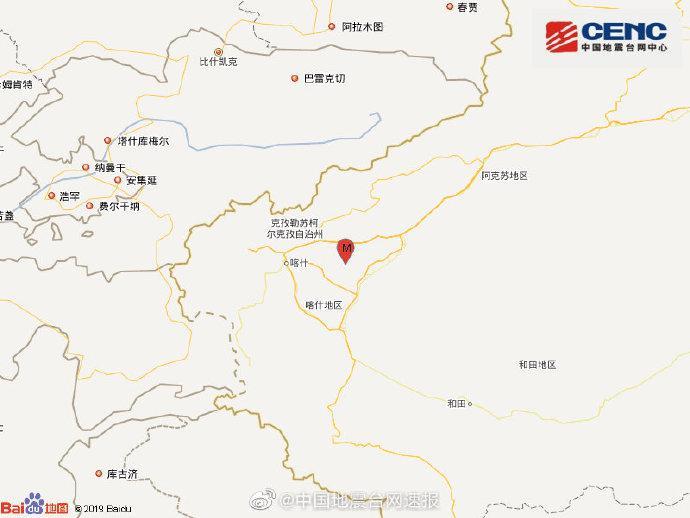 新疆喀什地区伽师县发生4.1级地震,震源深度22千米图片