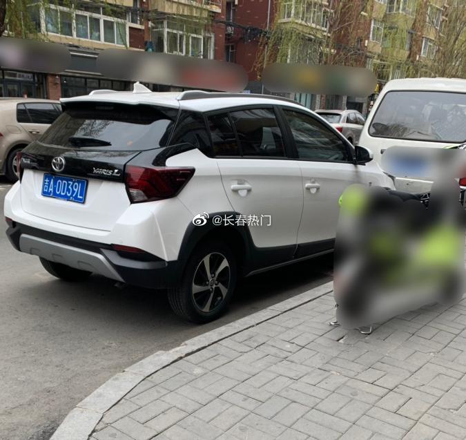 广汽丰田YARIS L致炫,这是加装了运动版套件吗?