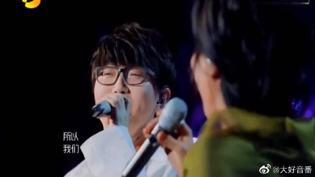 齐豫、毛不易《因为爱情》,吴青峰直呼是妈妈对儿子的爱