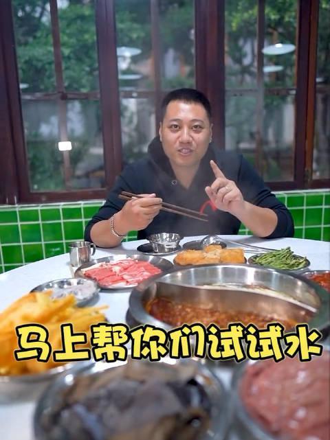 排队王「电台巷火锅」来了!4.8折开吃,你准备好了吗?