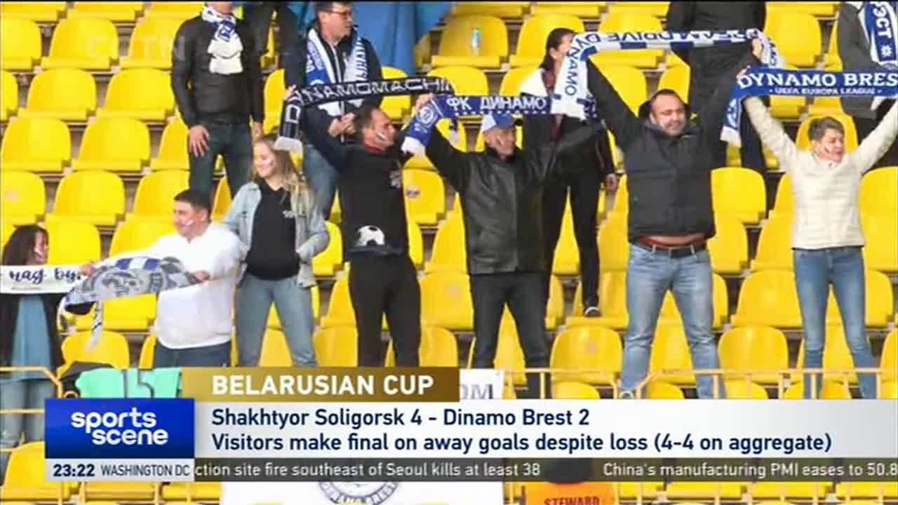 白俄罗斯联赛杯-鲍里索夫挺进决赛