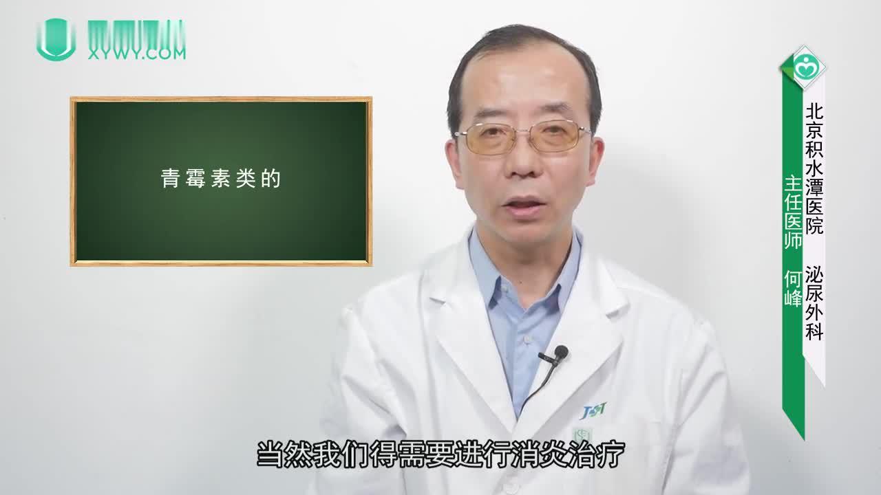 哺乳期尿道炎吃什么药最好