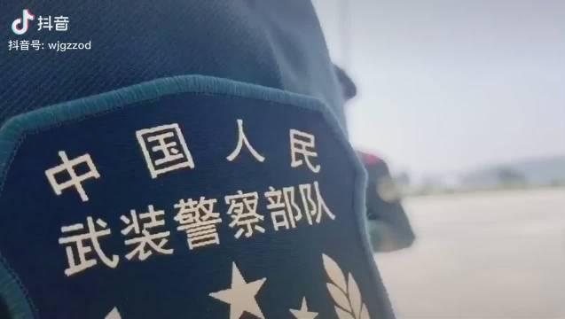 青春力量,曾经那个少年,中国人民武装警察部队,中国武警!