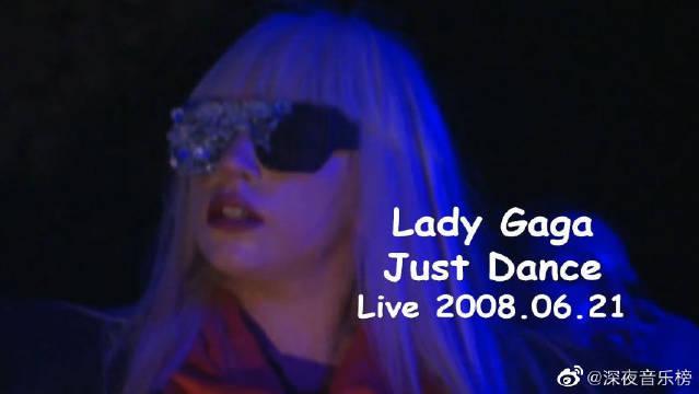 未成名的Gaga LadyGaga《Just Dance》