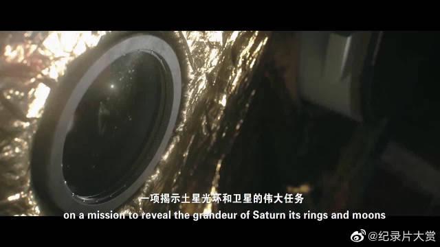 太空探索20年,一去不复返的勇士,土星探测器卡西尼号的告别!