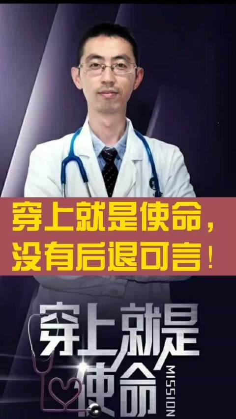 生活中遇到肾脏方面的健康问题,欢迎来问!