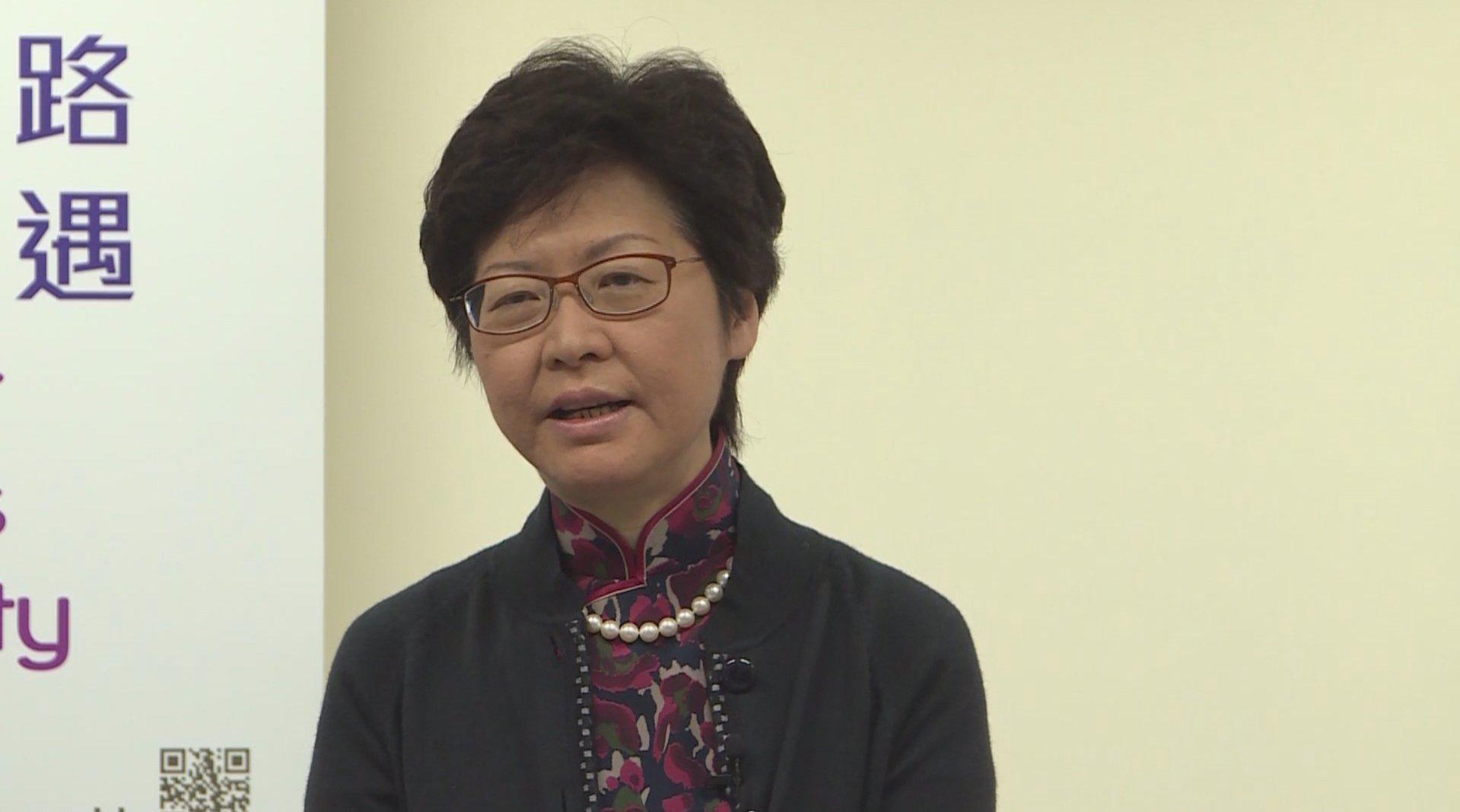林郑月娥:有信心守住疫情 但香港经不起暴力折磨