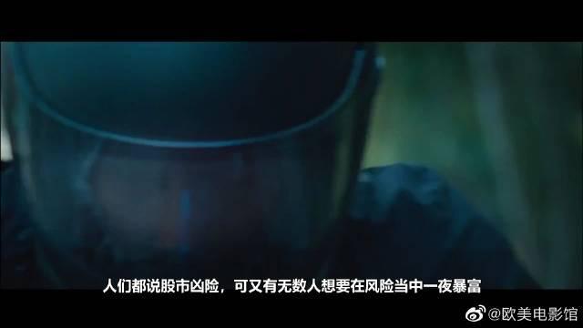 《窃听风云2》香港顶级隐形富豪,他们曾经打跑过外国资本家……
